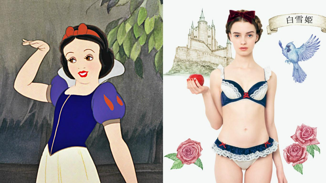 Think, that sexy disney princesses lingerie consider, what